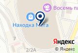 «Компания по прокату Segway» на Яндекс карте
