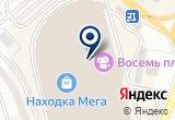 «Фитнес Формула, магазин спортивного питания и экипировки» на Яндекс карте