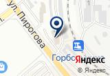 «Мастер сервис, автоцентр» на Яндекс карте