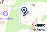 «РемонтСкол, компания по ремонту сколов и трещин» на Яндекс карте