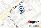 «Ласка, химчистка-прачечная» на Яндекс карте