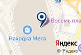 «Евросеть-Ритейл, сеть салонов» на Яндекс карте