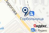 «Rock paint, магазин автоэмалей» на Яндекс карте