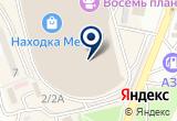 «SPORTBYTIK, спортивный магазин» на Яндекс карте