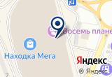 «Mixtyle, магазин спортивной одежды» на Яндекс карте