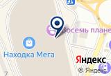 «РосДеньги, микрокредитная компания» на Яндекс карте