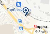 «Имма, ООО, автомойка» на Яндекс карте