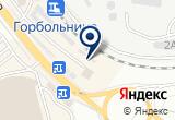 «Автоэлектрон, сервисный центр» на Яндекс карте