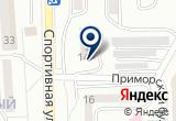 «VOTUM, многопрофильная компания» на Яндекс карте