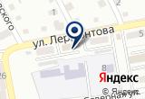 «27 Отряд ФПС ГПС по Приморскому Краю» на Яндекс карте