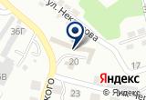 «Артель, производственная компания» на Яндекс карте