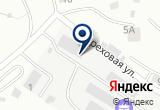 «Восток Металл, ООО, пункт приема цветного и черного металла» на Яндекс карте