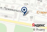 «Натали, ателье» на Яндекс карте