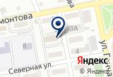 «Двист ДВ, ООО, дезинфекционная компания» на Яндекс карте