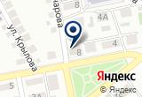 «Управление по делам ГО и ЧС НГО, МКУ, поисково-спасательное подразделение» на Яндекс карте