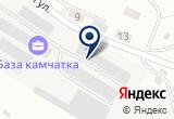 «ЭДДА, ООО, компания по приему и переработке металлолома» на Яндекс карте