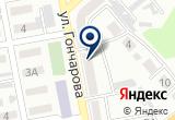«Азот, торговая компания» на Яндекс карте