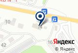 «Пожарная часть №8, г. Находка» на Яндекс карте