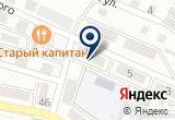 «Виктория, гостиница» на Яндекс карте