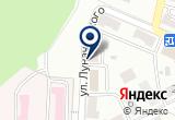 «Находкинское отделение специальной связи по Приморскому краю» на Яндекс карте