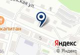 «Прибой, база отдыха» на Яндекс карте