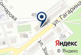 «Ателье, ИП Башурова Л.И.» на Яндекс карте