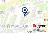 «Городок-ЖКХ+, ООО, управляющая компания» на Яндекс карте