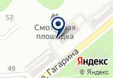 «TAXI-16, транспортная компания» на Яндекс карте