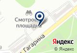 «Строительная компания Технополис, ООО» на Яндекс карте
