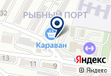 «Мастерская по ремонту обуви и изготовлению ключей» на Яндекс карте