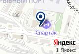 «Спартак, спортивный комплекс» на Яндекс карте