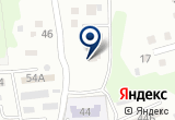 «Находка Лимо, компания по прокату лимузинов» на Яндекс карте