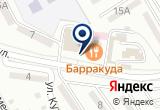 «Рыбацкий, торговый центр» на Яндекс карте