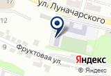 «Босиком, танцевальная студия» на Яндекс карте