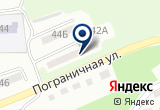 «Фортуна Танкер, ЗАО, судоходная компания» на Яндекс карте
