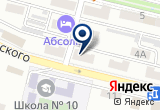 «Юнона, швейное ателье» на Яндекс карте