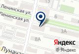 «Росгосстрах, негосударственный пенсионный фонд» на Яндекс карте