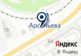 «Автомойка, ИП Акчурин Ш.Б.» на Яндекс карте