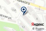 «Сван, швейный салон» на Яндекс карте