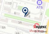 «Чемпион, магазин спортивных товаров» на Яндекс карте