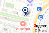 «Совкомбанк, ПАО, ККО Находка» на Яндекс карте