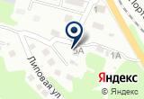 «Железное дело, торгово-производственная компания» на Яндекс карте