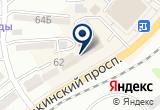«УНИВЕРМАГ ЦЕНТРАЛЬНЫЙ» на Яндекс карте