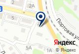 «Курьер Сервис Экспресс, курьерская служба» на Яндекс карте