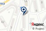 «Вектор 25, агентство грузоперевозок» на Яндекс карте