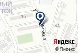 «Кибер Касса, сеть платежных терминалов» на Яндекс карте
