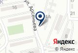 «Штрих, автостоянка» на Яндекс карте