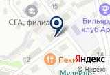 «Экспертно-правовое агентство» на Яндекс карте
