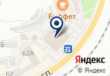 «Спортмастер, магазин товаров для спорта и отдыха» на Яндекс карте