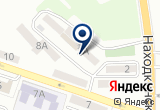 «Застава, ООО, управляющая компания» на Яндекс карте